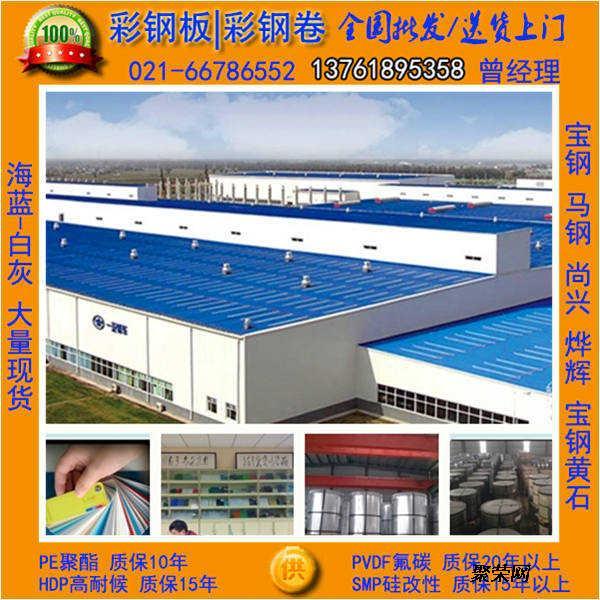 主要是由印度镀锌板生产工艺决好验收记录.