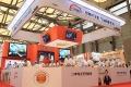 2020上海烘焙展