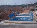 重慶城口工程自動洗車池