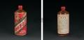 求購中國陳年老酒收藏回收十二生肖貴州茅臺酒