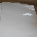 棕色青山淋膜纸那里有 楷诚纸业厂家供应