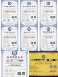 好消息 萊蕪的企業辦理企業信用評級來襲