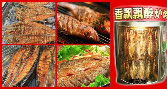 香飘飘醉炉烤鱼加盟总部官网图片