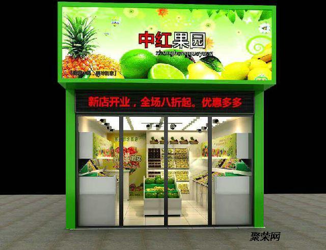 中红果园水果店装修效果图