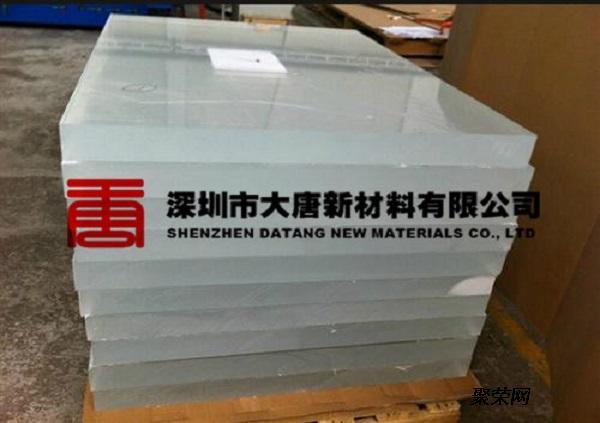 龙岗亚克力整板批发 龙岗透明亚克力板价格 龙岗优质亚克力板厂