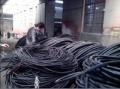 德清电缆线回收德清电力电缆高价回收