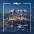 滄州專利注冊商標申請需要的步驟
