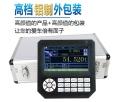 裝載機電子秤鏟車稱重設備普司頓PSD9000鏟車秤
