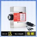 高精度稱重傳感器500kg1t噸KCLBF拌合配料秤