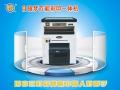 可印企业宣传册DM单的小型数码印刷设备