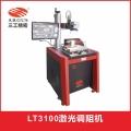 LT3100激光調阻機