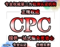 發夾兒童發飾ASTMF2923檢測辦理CPC認證