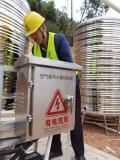 深圳羅湖空氣能熱泵生產廠商
