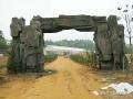 山西晋城假树大门,水泥景观大门设计制作