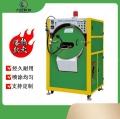 供應玩具噴油機pvc塑膠件自動炒貨機
