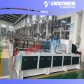 樹脂瓦機器設備