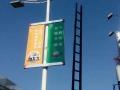 電線桿廣告牌燈桿道旗設計科學美觀大方