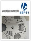 山東統貨電子元件收購公司