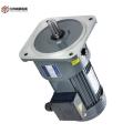 成鋼小型齒輪減速電機L28-750-20S華東總部