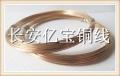 CuSn8P 锡青铜 现货