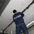 鄂爾多斯地下室堵漏公司工程施工