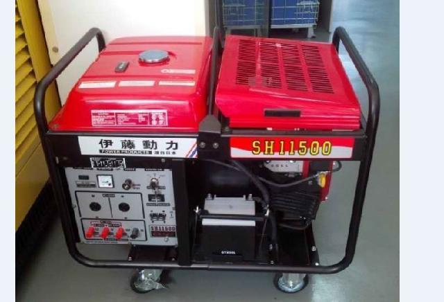 家用小型发电机什么牌子好呢?