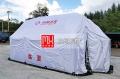 衛生應急帳篷 12平方中國衛生帳篷框架帳篷