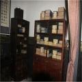 蘇州收購老書籍商店