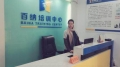 惠州室内CAD效果图培训-花边岭好的室内设计培训班