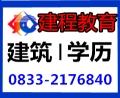 2021四川健康管理師報名培訓
