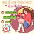 南京金陵红娘联合百家企业线上相亲对对碰火爆报名