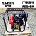 萨登电启动4寸柴油机水泵高扬程大流量消防应急水泵