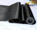 低壓絕緣地膠產品規格