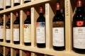 顺义94年圣维旺红酒回收价格多少钱合理
