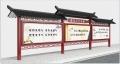 杭州宣傳欄古藝宣傳欄
