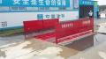 武漢工地洗輪機合理利用水資源