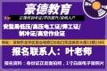 深圳年審焊工證報名考證入口和考試時間