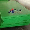 超高分子量聚乙烯板材現貨定制