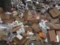 上海日用化学品处理销毁报价表,上海固废处理地址在哪