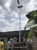 锂电池湘潭县太阳能路灯安装方法及教程