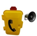 防爆擴音呼叫系統 壁掛式ip抗噪擴音對講機