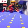 遼寧大連體育場懸浮地板施工游泳池透水地板
