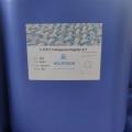 紡織品抗菌防臭整理劑