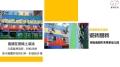 听说£¬聊城市冠县数码彩涂料专业做学校行政楼外墙瓷砖翻新