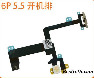 收购苹果6 plus开机排线,苹果6s背光板回收