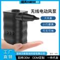 握風AP6小型家用便攜電動充氣泵