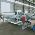河北自動化壓濾機基礎泥漿凈化壓濾機