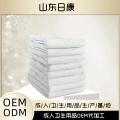 成人衛生用品OEM代工貼牌外貿出口批發工廠直銷