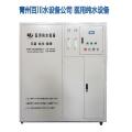 医药制剂设备医用超纯水设备GMP标?#23478;?#20307;化设备选青州百川