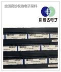 蘇州高價值電子呆料收購公司 回收二三極管